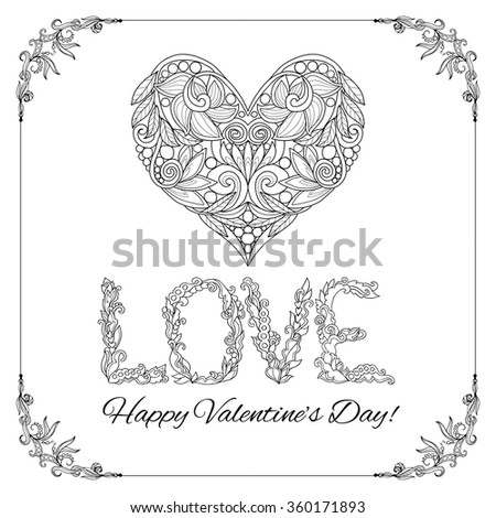 Set of elements for Happy Valentine's day card. Love Heart, frame. Vector illustration. Coloring book for adult and older children. Coloring page. Outline drawing. - stock vector