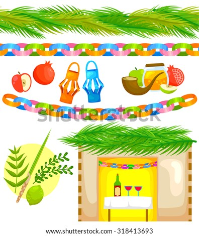 set of elements related to Sukkot (with seamless strips of palm and paper chain) - stock vector