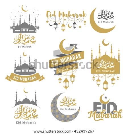 Set of emblems for islamic holy holiday Ramadan and other. Eid Mubarak calligraphy. Arabic traditions. Eid Mubarak greeting. Best badges set for your design. Easy for edit and use. - stock vector