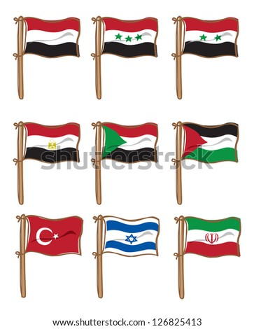 set of flag icon - stock vector