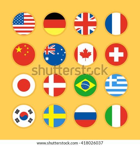 Set of flag icon flat design vector illustration - stock vector