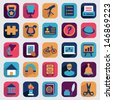 Set of flat education icons for design - part 2 - vector icons - stock vector