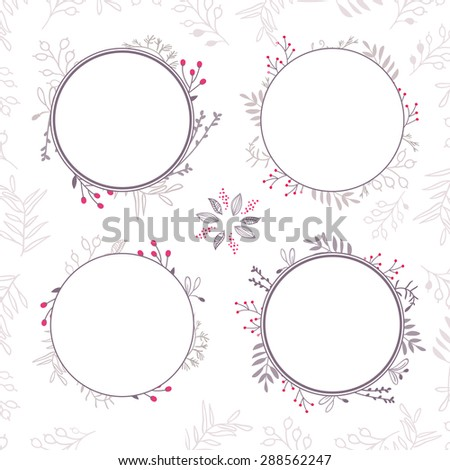 Set of four abstract vector floral ornamental borders. Template frames design. Can be used as an invitation, print for packet, cup, wedding card, banner, card, label, border or frame for message, etc. - stock vector