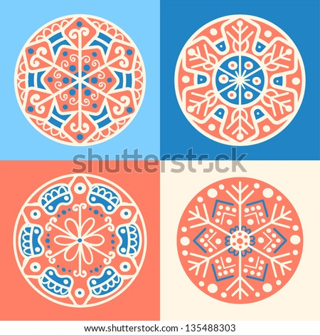 Set of four decorative round patterned elements for your design - stock vector