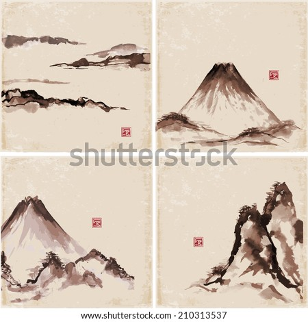 Set of four sumi-e paintings with mountains in vintage style. Vector illustration.Traditional japanese ink painting.  - stock vector