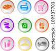 set of glossy shopping icons (JPEG version available in my gallery) - stock vector