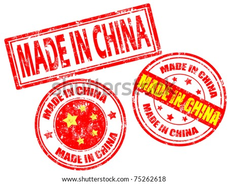 Set of grunge rubber stamp with the text made in China written inside, vector illustration - stock vector