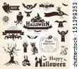 Set of halloween design elements. Monochrome version - stock vector