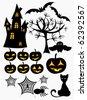 Set of halloween vector design elements - stock vector
