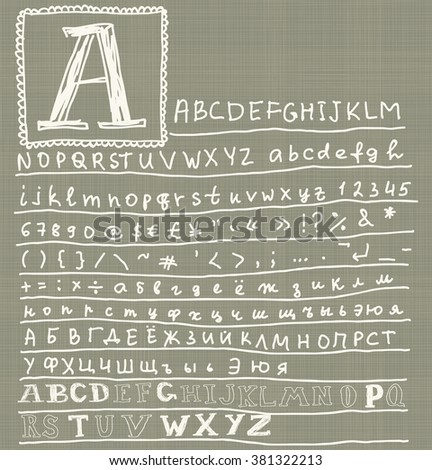 set of hand drawn retro alphabets on texture background - stock vector