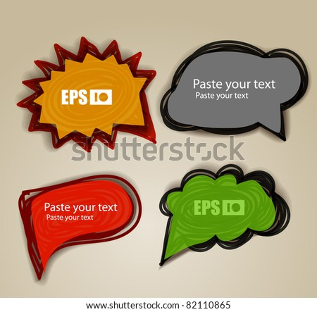 Set of hand-made comic style talk clouds - stock vector