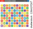 Set of 99 icons. Flat Design. - stock vector