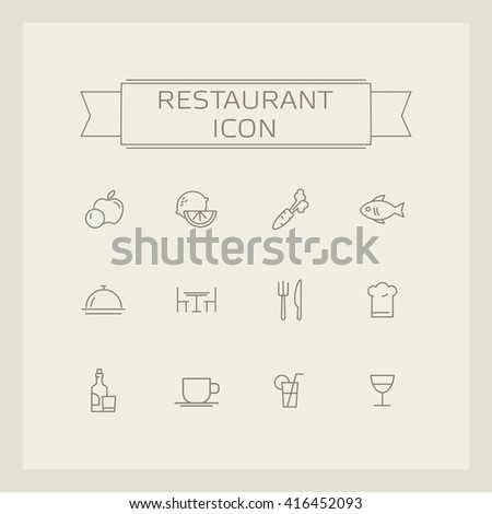 Set of icons on a theme restaurant. Vector illustration - stock vector