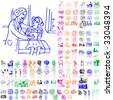 Set of medical sketches. Part 1. Isolated groups and layers. Global colors. - stock vector