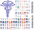 Set of medical sketches. Part 4. Isolated groups and layers. Global colors. - stock vector