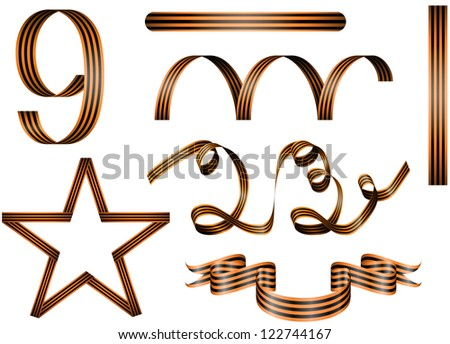 set of military georgian  ribbons dedicated to Victory Day and 23 of February - stock vector