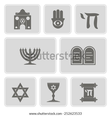 set of monochrome icons with jewish symbols for your design(hebrew,torah,hamesh,star of David,synagogue,menorah, goblet) - stock vector