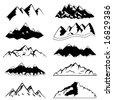 set of mountain vector - stock vector