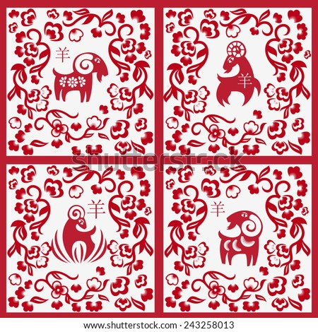 set of patterns with traditional Chinese goats (or sheep) symbol 2015  - stock vector