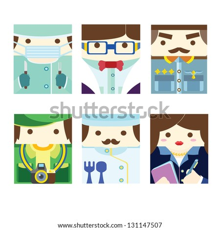Set of people in jobs uniform , Cartoon vector illustration - stock vector