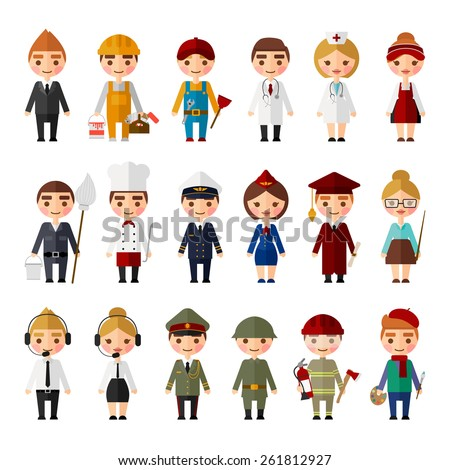 Set of people of different professions. - stock vector