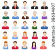 set of peoples icons - stock vector