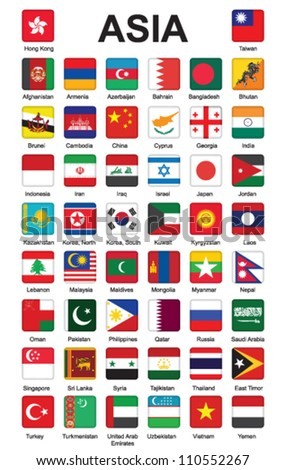 set of push buttons with flags of Asia vector illustration - stock vector