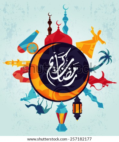 Set of ramadan icons 2 - stock vector