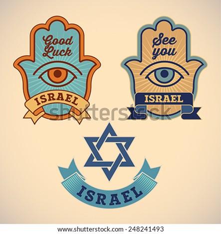 Set of retro-styled Israel symbols. Editable vector illustration. - stock vector