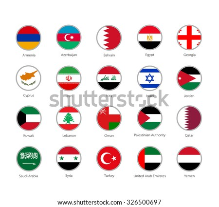 set of round icons Middle East flags on white background - stock vector