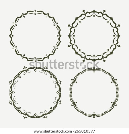 Set of 4 round vector frames - stock vector