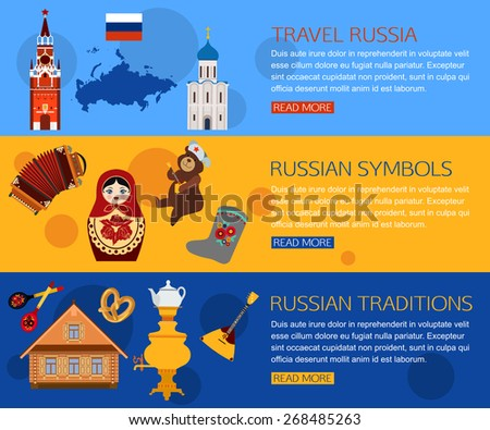 Set of Russia travel horizontal banners with place for text. Russian symbols, travel Russia, Russian traditions. Set of colorful flat style design icons. Vector illustration. - stock vector