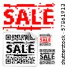 Set of sale labels with qr codes (modern bar codes) - stock vector