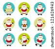 Set of Santa Claus - stock vector