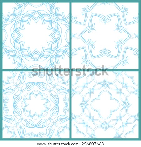 Set of seamless patterns - Guilloche ornamental Elements for Certificate, Money, Diploma, Voucher, decorative round frames. Vintage backgrounds. - stock vector