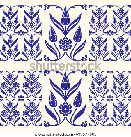set of 6 seamless turkish patterns. Endless pattern can be used for ceramic tile, wallpaper, linoleum, textile, web page background. - stock vector