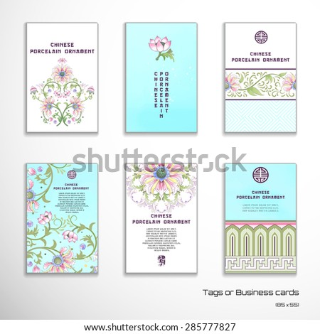 Set of six vector vertical business cards. Lotus flowers and leaves are painted by watercolor. Imitation of chinese porcelain painting. Hand drawing. Place for your text. - stock vector