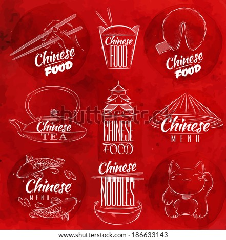 Set of symbols icons chinese food in retro style lettering chinese noodles, lucky cat, chinese tea, chopsticks, fortune cookies, chinese takeout box in red watercolor background - stock vector