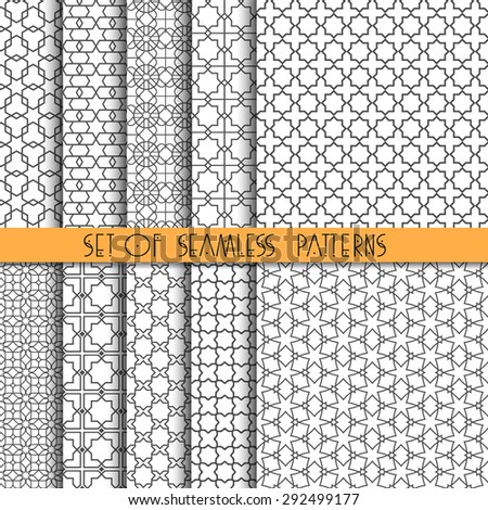Set of ten monochrome Arabic seamless patterns. Vector EPS10 - stock vector