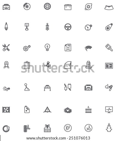 Set of the car service and repair related icons - stock vector