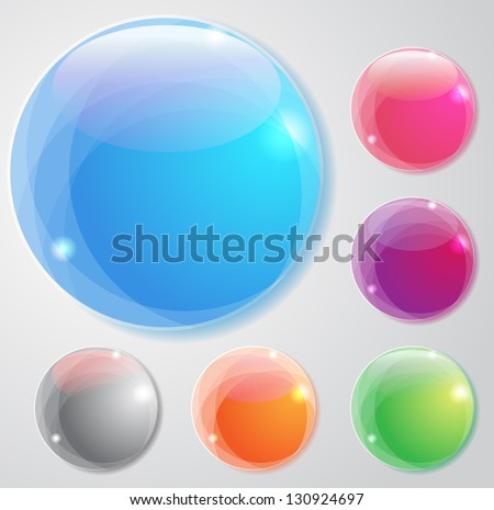 Set of the vector buttons - stock vector