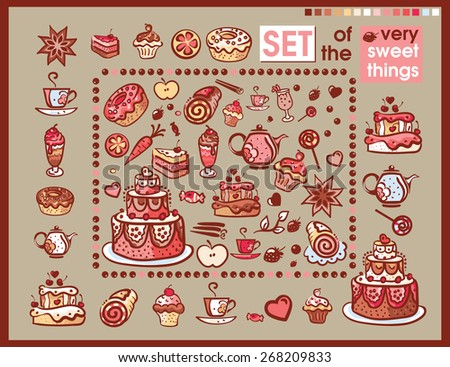set of the very sweet things - stock vector