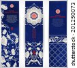 Set of three vertical banners. Beautiful flowers and blue watercolor background. Hand drawing. Imitation of chinese porcelain painting. Place for your text. - stock vector