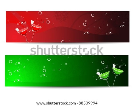 set of two banners with cocktail glass for party - stock vector