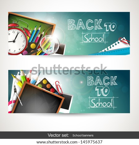 Set of two horizontal banners with school supplies  - stock vector