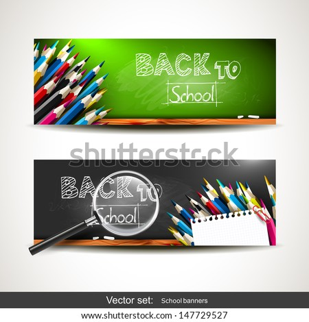 Set of two horizontal banners with school supplies on the chalkboard  - stock vector