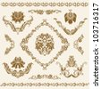Set of vector damask ornaments. Floral elements for design. - stock vector