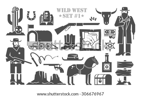 Set of vector elements on the theme of wild West. Cowboys. Life in the wild West. The development of America. Part one. - stock vector
