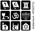 set of vector icons of religious signs and symbols - stock vector