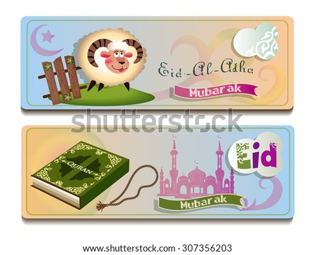 Set of vector illustrations for Muslim holidays and Eid-Al-Adha. Sheep, a silhouette of a mosque, book the Koran and crescent - stock vector